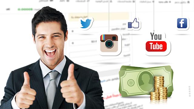 أرخص موقع لزيادة متابعين، زيادة متابعين يوتيوب،زيادة متابعين تويتر،زيادة متابعين أنستقرام،زيادة متابعين فيسبوك) ، طريقة روعة للربح،