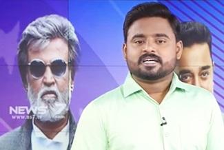 Makkal Manasula Yaaru..? 30-11-2017 News 7 Tamil