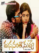 Watch Manasantha Nuvve (2016) DVDScr Telugu Full Movie Watch Online Free Download
