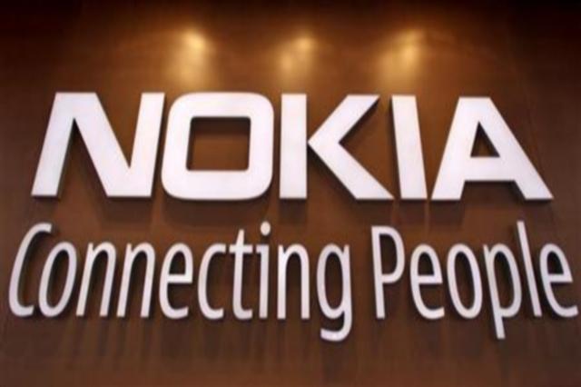 Daftar Harga HP Nokia Baru Bekas