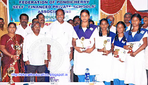 SSLC Toppers for the Year 1995-96 to 2015-2016