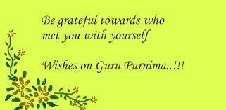 Guru Purnima Shloka 2017 Sanskrit And Meaning