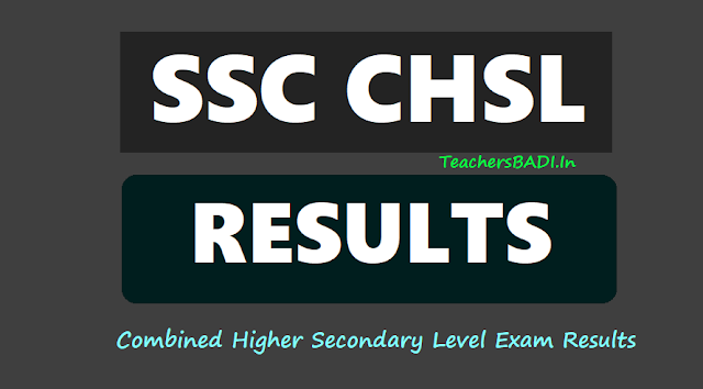 ssc chsl exam results,ssc postal assistant sorting assistant ldc deo posts recruitment results,ssc results,ssc chsl 2016 tier 1 exam results,ssc chsl 2016 tier 2 exam results,ssc chsl finel results,ssc combined higher secondary level exam results