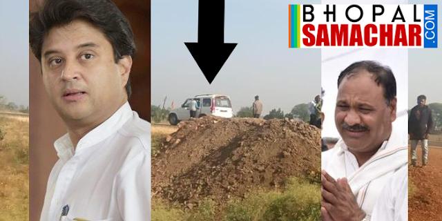 SHIVPURI: सिंधिया के प्रिय प्रत्याशी को उसी के परिवार ने भगाया, BJP मेें शामिल | MP NEWS