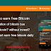 موقع العربي Ebitbux لربح البيتكوين من خلال مشاهدة الاعلانات والضغط عليها