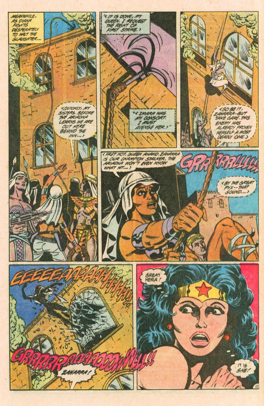 Read online Wonder Woman (1987) comic -  Issue #31 - 12