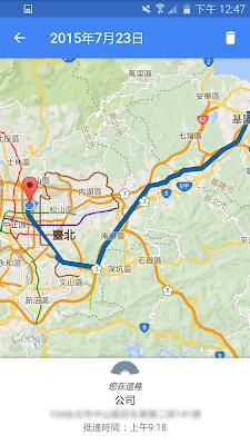Google 地圖讓人感動的殺手功能:回憶你走過的旅途! Google%2B%25E5%259C%25B0%25E5%259C%2596%25E4%25BD%25A0%25E7%259A%2584%25E6%2599%2582%25E9%2596%2593%25E8%25BB%25B8-04