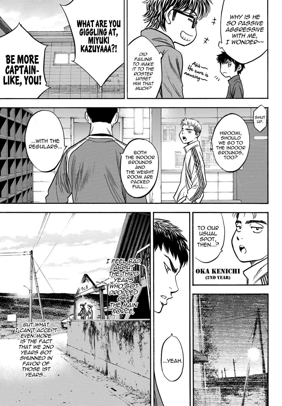 Daiya no A - Act II - Chapter 23