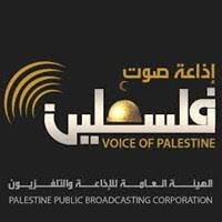 Voice of Palestine