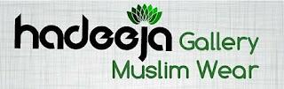 Logo Hadeejaa Gallery