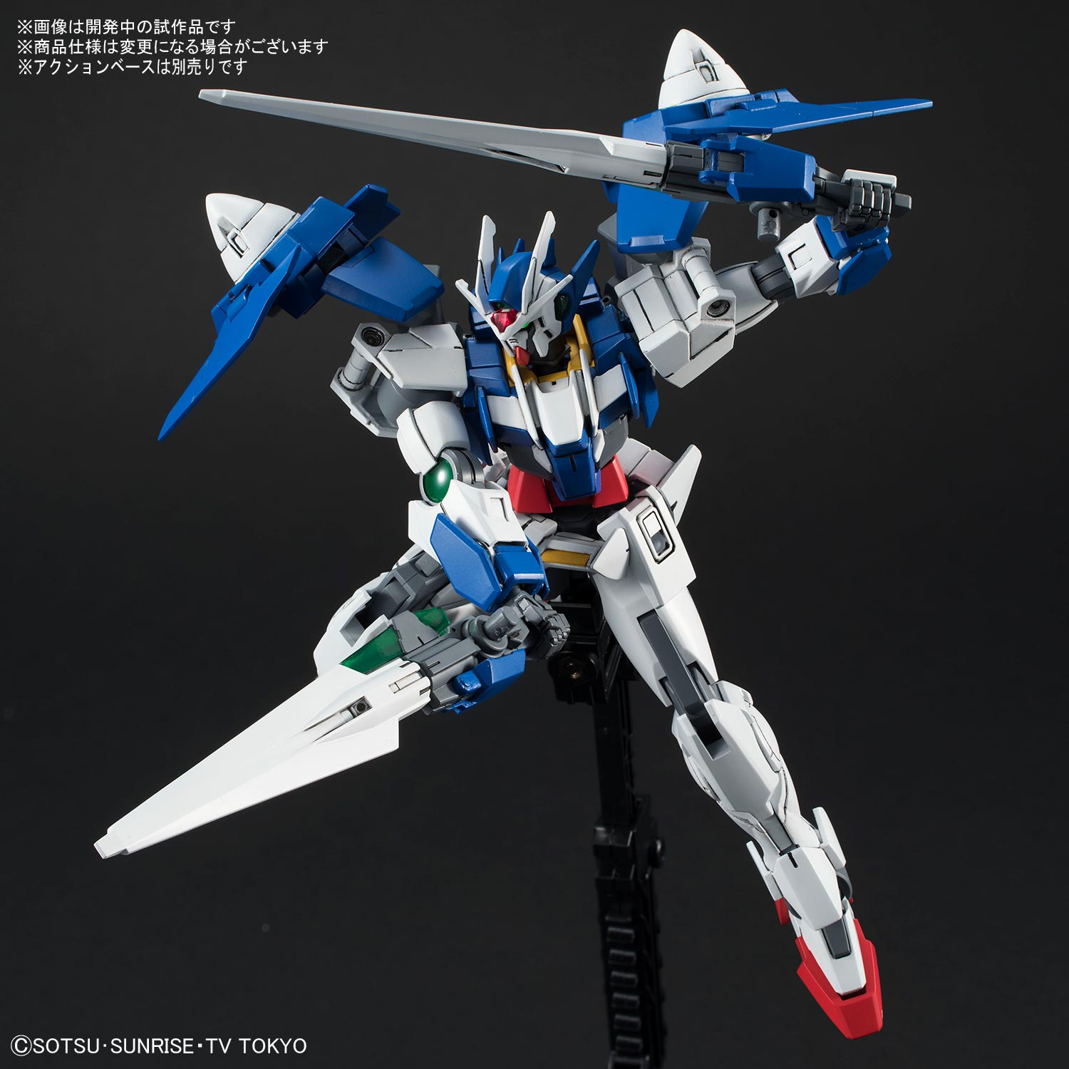 HGBD 1/144 Gundam 00 Diver - Release Info, Box art and Official Images