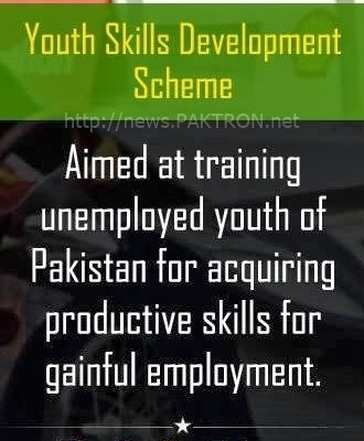 PM Youth Development Program 4