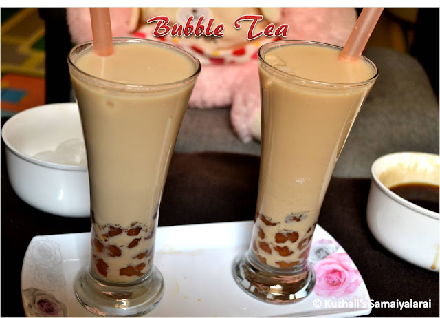 BUBBLE TEA/ PEARL MILK TEA/ BOBA MILK TEA RECIPE, HOW TO MAKE BOBA TEA WITH MILK