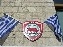 8va Division de Infanteria Griega