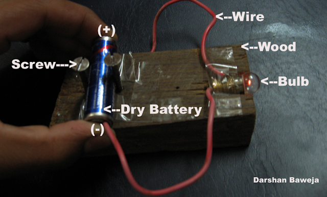 2 मिनट में घर पर बनाना सीखें Electric टॉर्च