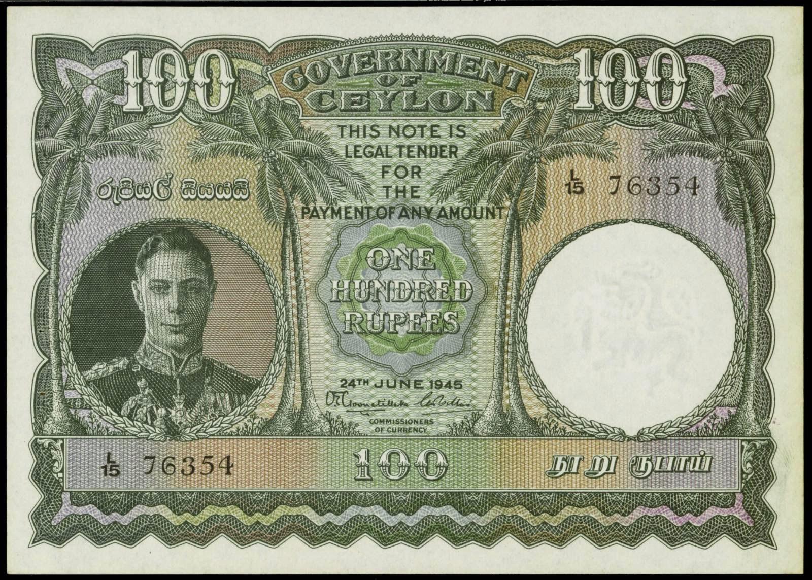Ceylon banknotes 100 Rupees banknote 1945 King George VI