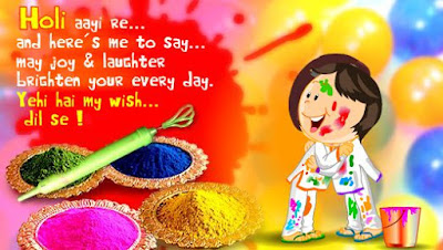 Happy Holi Photos, Messages, Sms for Relatives