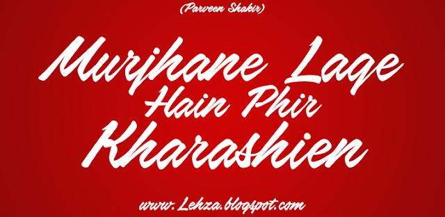 Murjhane Lage Hain Phir Kharashien By Parveen Shakir