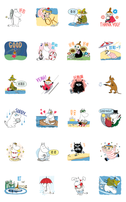Moomin: Animated Summer Stickers