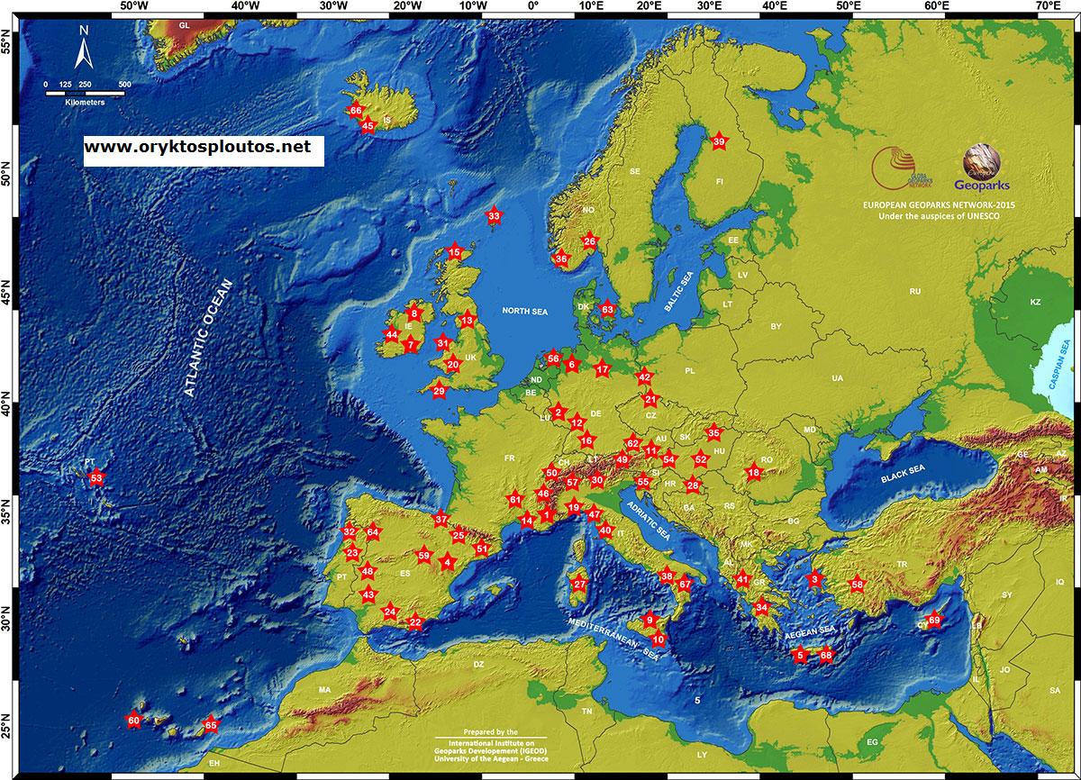 2a30af6326 Το Ευρωπαϊκό Δίκτυο Γεωπάρκων