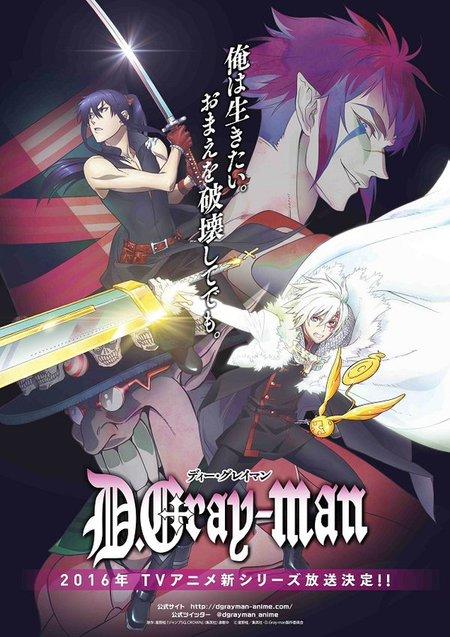 Anime D.Gray-man Baru Diumumkan Ta