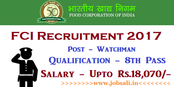 Food Corporation of India Recruitment, HP Govt Jobs, FCI Watchman Vacancy
