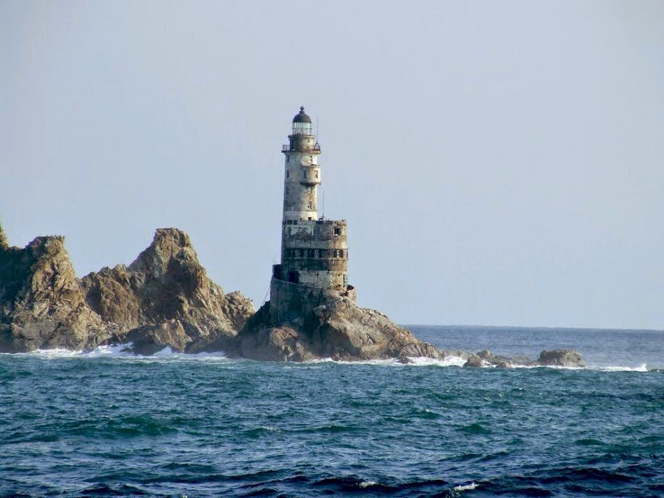 The Russian Nuclear Mys Aniva Lighthouse
