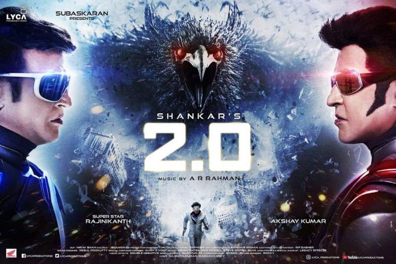 Robot 2 Movie Poster