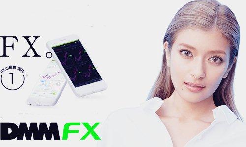DMM FX Si Broker Dari Jepang Memberikan Gratis Forex Tanpa Deposit