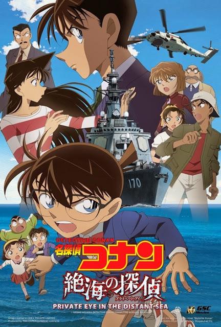 Thám Tử Lừng Danh Conan 17: Mắt Ngầm Trên Biển - Detective Conan Movie 17: Private Eye in the Distant Sea (2013)
