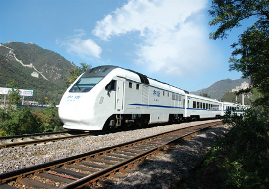 NDJ3 Quasi-high Speed DMU