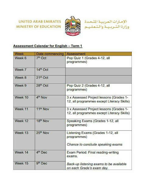 Assessment Calendar for English – Term 1 لجميع الصفوف