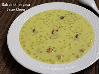 Sabakki payasa recipe in Kannada