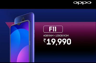 Oppo F11 Phone Price in India