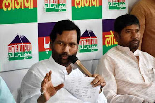 nitish-government-comited-for-development-paswan