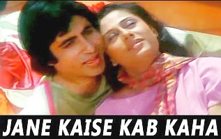jane-kaise-kab-kahan-movie-shakti