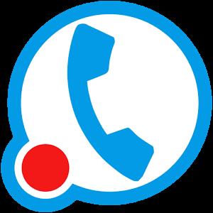 (Call recorder (Free - كول ريكوردر فري تسجيل المكالمات مجانا للاندرويد 2017