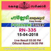 kerala lottery 15/4/2018, kerala lottery result 15.4.2018, kerala lottery results 15-04-2018, pournami lottery RN 335 results 15-04-2018, pournami lottery RN 335, live pournami lottery RN-335, pournami lottery, kerala lottery today result pournami, pournami lottery (RN-335) 15/04/2018, RN 335, RN 335, pournami lottery R335N, pournami lottery 15.4.2018, kerala lottery 15.4.2018, kerala lottery result 15-4-2018, kerala lottery result 15-4-2018, kerala lottery result pournami, pournami lottery result today, pournami lottery RN 335, www.keralalotteryresult.net/2018/04/15 RN-335-live-pournami-lottery-result-today-kerala-lottery-results, keralagovernment, result, gov.in, picture, image, images, pics, pictures kerala lottery, kl result, yesterday lottery results, lotteries results, keralalotteries, kerala lottery, keralalotteryresult, kerala lottery result, kerala lottery result live, kerala lottery today, kerala lottery result today, kerala lottery results today, today kerala lottery result, pournami lottery results, kerala lottery result today pournami, pournami lottery result, kerala lottery result pournami today, kerala lottery pournami today result, pournami kerala lottery result, today pournami lottery result, pournami lottery today result, pournami lottery results today, today kerala lottery result pournami, kerala lottery results today pournami, pournami lottery today, today lottery result pournami, pournami lottery result today, kerala lottery result live, kerala lottery bumper result, kerala lottery result yesterday, kerala lottery result today, kerala online lottery results, kerala lottery draw, kerala lottery results, kerala state lottery today, kerala lottare, kerala lottery result, lottery today, kerala lottery today draw result, kerala lottery online purchase, kerala lottery online buy, buy kerala lottery online