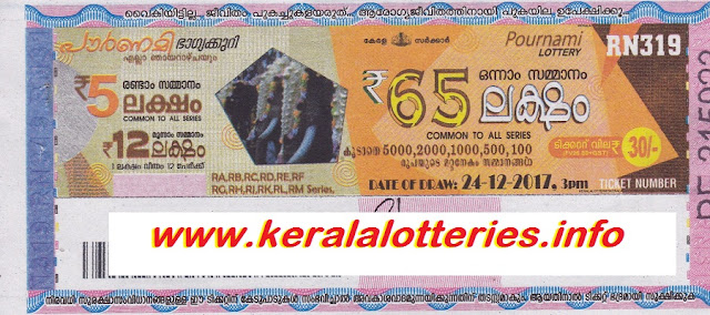 POURNAMI (RN-319) LOTTERY RESULT ON 25 DCEMBER, 2017