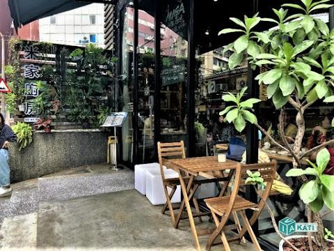 【信義區美食】Miga Kitchen Pasta.米家廚房義大利麵.巷弄美味、高CP值|台灣食記