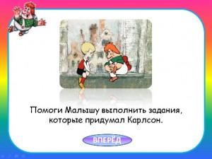Современный русский язык. п. о. лекант читать