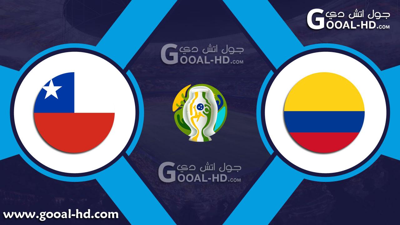 كولمبيا وتشيلي بث مباشر