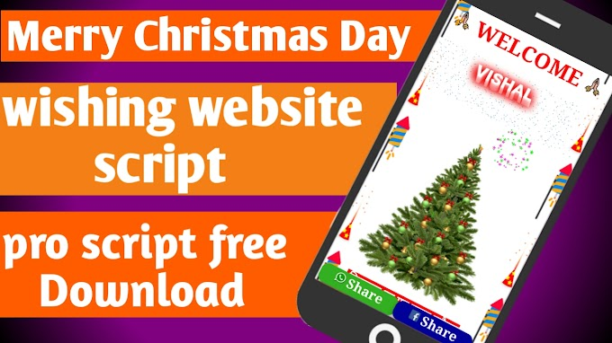 Merry Christmas wishing website script 2018 for blogger: Christmas greetings
