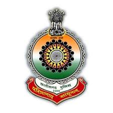 Chhattisgarh Constble ( GD ) Online Form