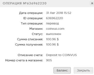 coinvus mmgp