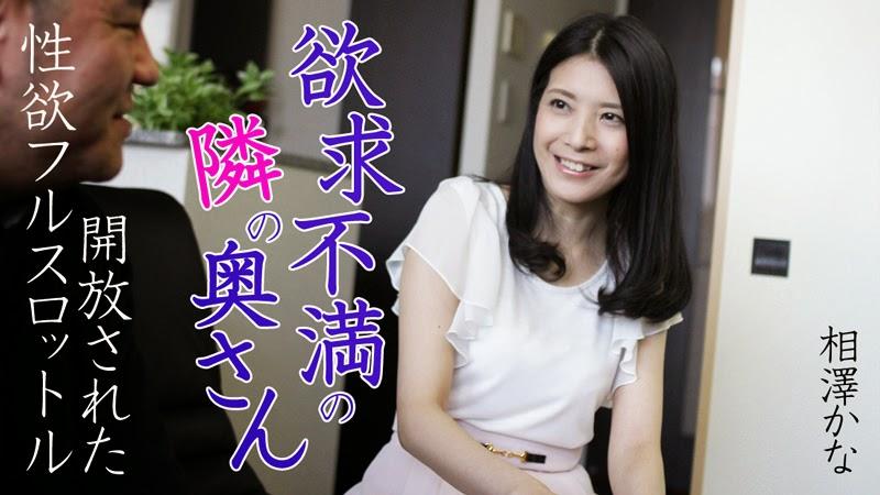 HvkuYZf No.0616 Kana Aizawa 07110
