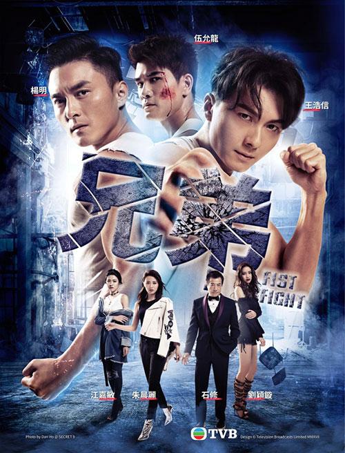 Xem Phim Huynh Đệ 2018 2018