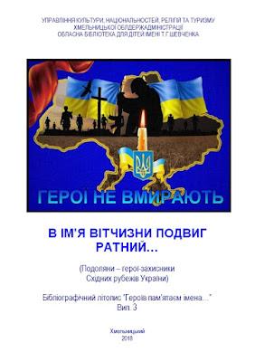 http://www.odb.km.ua/?dep=1&dep_up=0&dep_cur=1442