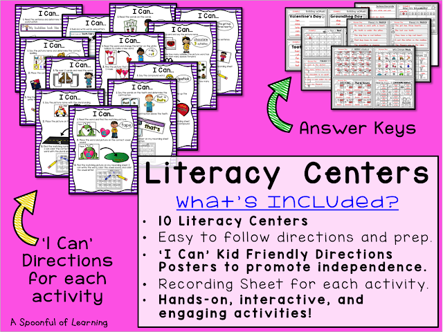 February Centers - What's Included?
