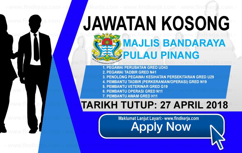 Jawatan Kerja Kosong MBPP - Majlis Bandaraya Pulau Pinang logo www.findkerja.com april 2018